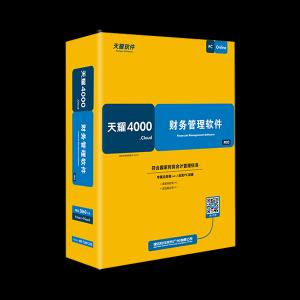 速达财务软件4000.cloud PRO