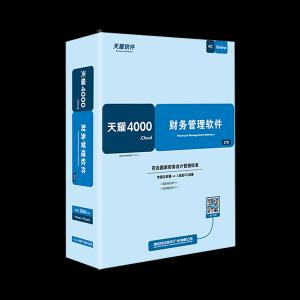 速达软件财务4000.cloud std标准版做账软件